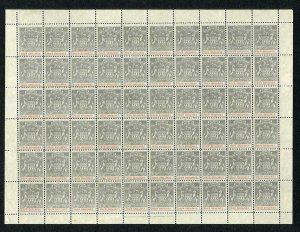 Rhodesia SG26 4/- Grey-black and Vermilion Sheet of 60 RARE and Lovely
