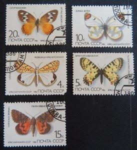 Butterflies, (2303-Т)