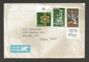 1969 Israel Boy Scout 50th anniversary commercial cover to US