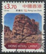 Hong Kong SG 1887  SC# 1661 Kang Lau Shek Used  see  scan