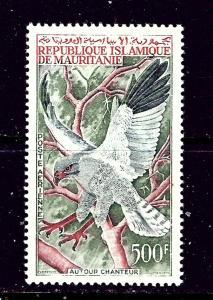 Mauritania C46 MNH 1961 Birds