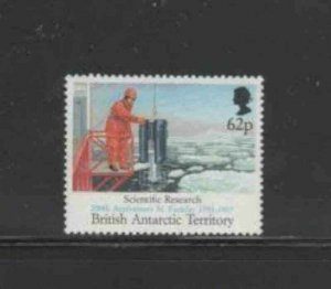 BRITISH ANTARCTIC TERRITORY #187 1991 62p ROYAL RESEARCH SHIP MINT VF NH O.G