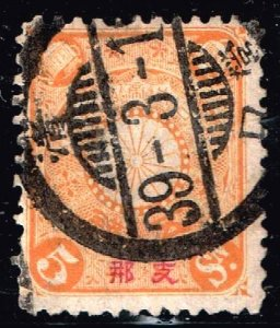 JAPAN STAMP Japanese Post China  5 SEN YELLOW ORANGE USED STAMP