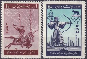 Iran #1159-60  F-VF Unused CV $10.00 (A19332)