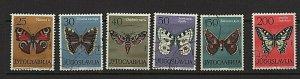 Yugoslavia Scott #724-729 Set  USED