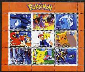 Turkmenistan 2000 Pokemon perf sheetlet containing 9 valu...