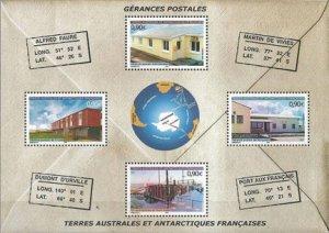 Scott #342 Post Offices S/S MNH