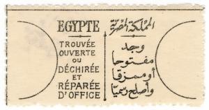 (I.B) Egypt Postal : Found Open Letter Seal