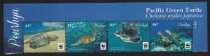 Penrhyn WWF Pacific Green Turtle Top Strip of 4v Without Frame SG#645a-648a SALE
