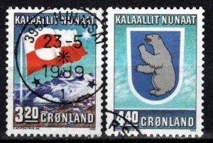 Greenland #200-01  F-VF Used CV $3.00 (X408)