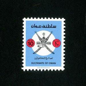 Oman Stamps # 214 VF OG LH Scott Value $27.50
