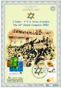 ISRAEL 2002 34th ZIONIST CONGRESS S/LEAF  CARMEL #433