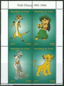 CHAD 2014  DISNEY SHEET OF FOUR PART VII  PERFORATED  MINT NH