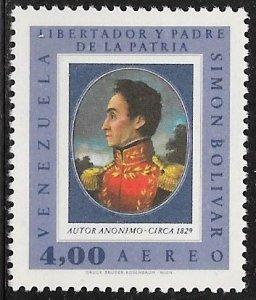 Venezuela C948 MNH - Simon Bolivar