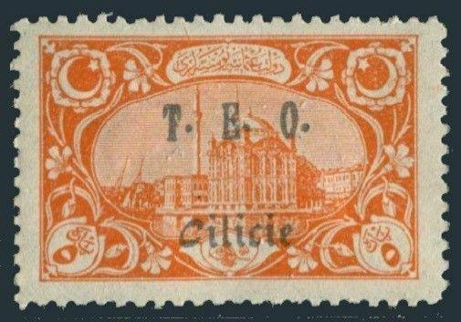 Cilicia 79,hinged.Michel 57. Mosque of Orta Koy,Constantinople,overprinted,1919.