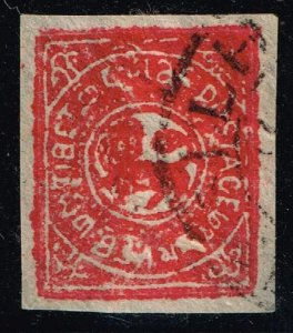 CHINA TIBET Stamp 1912 Heraldic Lion RED USED SUPERB