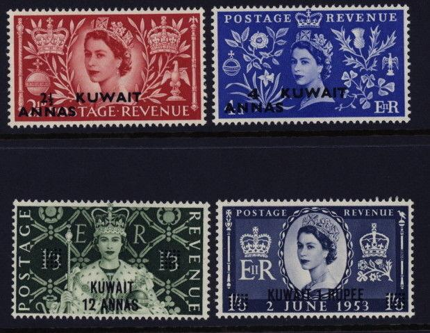 Kuwait 113 to 116 complete set w/value overprints - mnh Elizabeth II