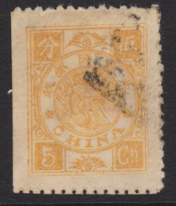 CHINA Dowager 5c - An old forgery of this classic stamp.....................5522