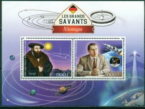 IVORY COAST - 2017 - Great German Scientists - Perf 2v Sheet #1  - MNH