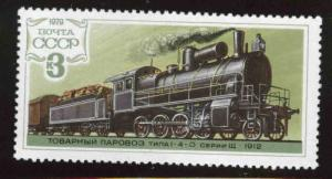 Russia Scott 4735 MNH*** 1979 Locomotive stamp