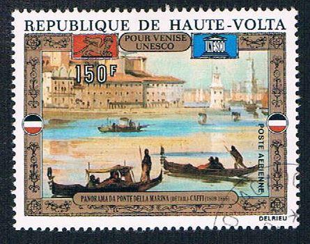 Upper Volta C101 Used Gondolas (BP0985)