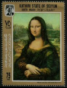 Aden, Kathiri Michel #122A MNH Stamp - Mona Lisa Painting