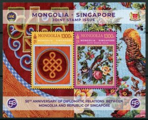 Mongolia 2020 MNH Stamps Joint Issue JIS Singapore Embroidery Birds 2v M/S