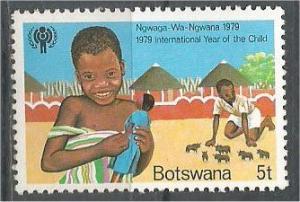 BOTSWANA, 1979, MNH 5t, Year of the Child. Scott 237