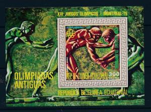 [44688] Equatorial Guinea 1975 Olympic games Montreal Wrestling MNH Sheet