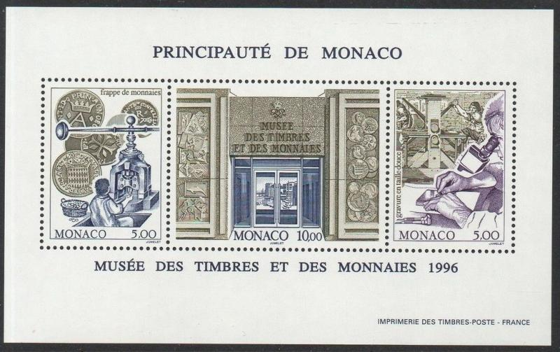 Monaco 1996 Stamp Museum SS VF MNH (2022a)