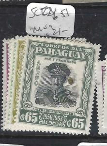 PARAGUAY  (P2505B) SC C246-51   MOG