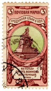 (I.B) Russia Cinderella : Great War Charity Stamp 3kp
