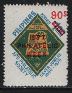 PHILLIPINES, 1338, MNH, 1977, APO Emblem