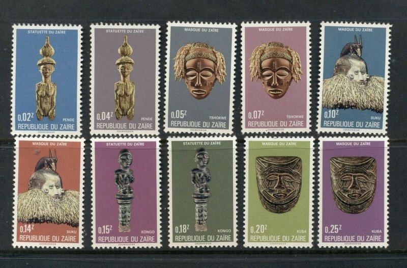 Zaire MNH 836-45 Masks Sculptures 1977 SCV 5.70