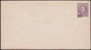 NETHERLANDS INDIES 10 on 25c envelope unused................................6727