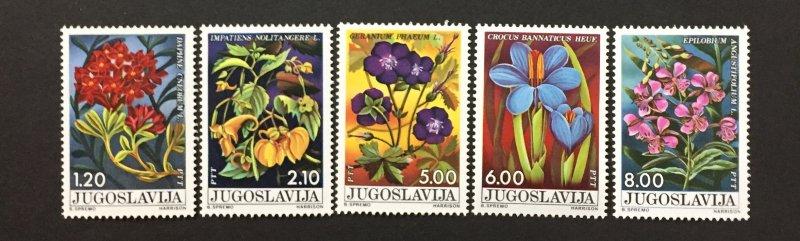 Yugoslavia 1975 #1255//60, MNH.