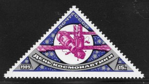 Russia Mint Never Hinged [6031]