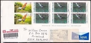 THAILAND 2005 Registered airmail cover to New Zealand - birds franking.....69261
