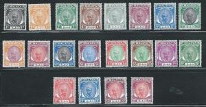 Malaya Pahang 50-70 1950 Sultan SHORT set MLH SHORT #55