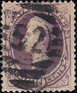 U.S. 218 Used FVF (41819)