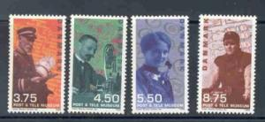 Denmark  Scott  1092-95 1998 New Postal Museum stamp set mint NH