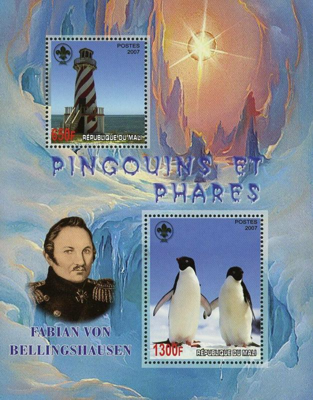 Mali Penguin and Lighthouse  Snow Sun Souvenir Sheet of 2 Stamps Mint NH