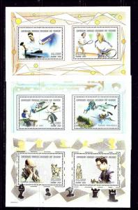 Comoro Is 958-60 MNH 1999 Sports souvenir sheets