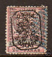 Eastern Rumelia Sc 35 used 1885 20pa Coat of Arms VF