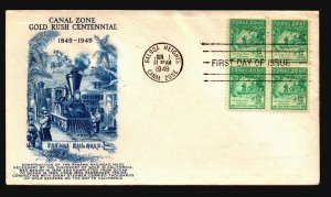 Canal Zone SC# 144 FDC / Block of 4 / Cacheted - L1606