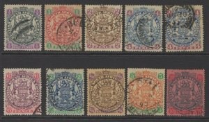RHODESIA SG41/50 1896-7 DIE II DEFINITIVE SET USED