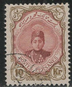 Iran/Persia Scott # 498e, used