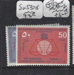 JORDAN  (PP2706B)  UN ESCO    SG 537-8      MNH