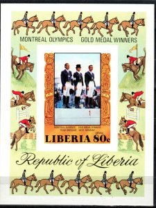 Liberia #C217  MNH Imperf CV $9.00 (SU8591)