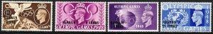 1948 Bahrain complete Olympic set MNH Sc# 64 65 66 67 CV $7.00